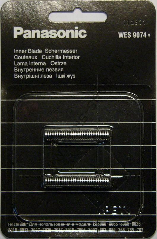 Лезвия WES9074Y Panasonic