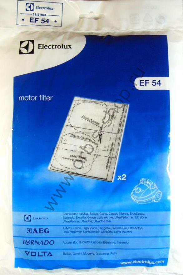 Моторный фильтр для пылесоса, Electrolux EF54, пара
