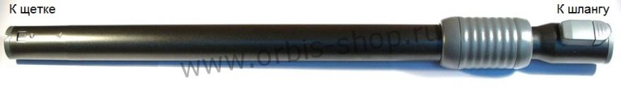 Телескопическая труба для пылесоса LG, 35мм, черная