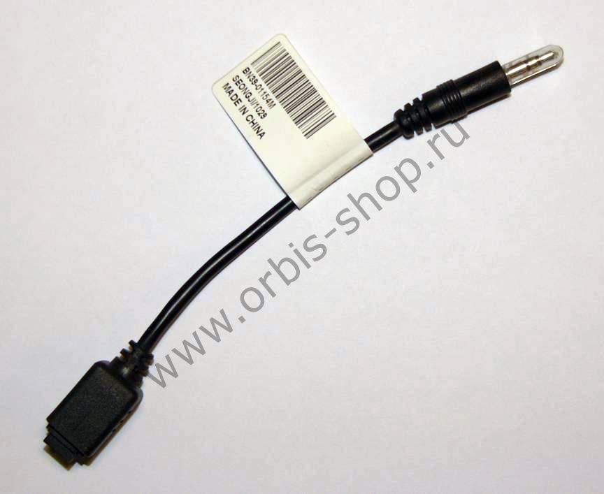 Адаптер TOSLINK для LED TV Samsung